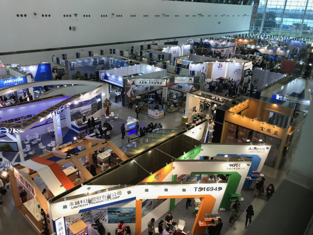 Fastener Taiwan is postponed to September 2021. (Photo courtesy of CENS)
