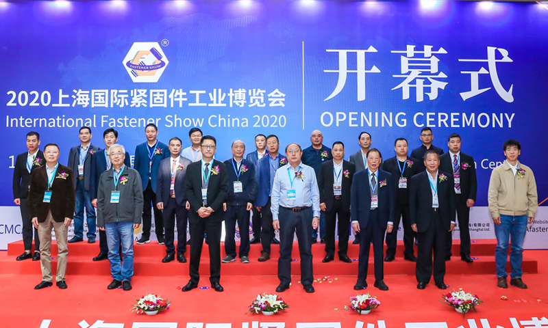 Passing on Positive Information and Consolidating Confidence of the Industry,  International Fastener Show China 2020 Rounded off Successfully</h1>