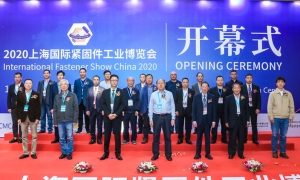 Passing on Positive Information and Consolidating Confidence of the Industry,  International Fastener Show China 2020 Rounded off Successfully</h2>