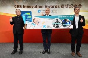 工研院CES數位主題網上線 創新AI、 Robotics 及 e-Health吸睛</h2>