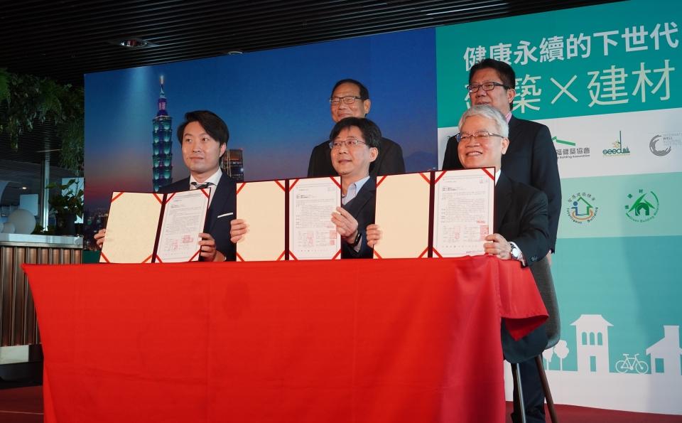 台灣三大檢測認證機構TABC台灣建築中心、SGS台灣檢驗科技股份有限公司及ETC台灣商品檢測驗證中心進行健康建築檢測認證大聯盟MOU簽署。圖/趙莛宇