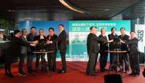 Taiwan's government representatives and architecture industry leaders pose at the opening ceremony for a healthy building promotion conference on Dec. 18 at Taipei 101. Photo taken by Ting-Yu Chao.