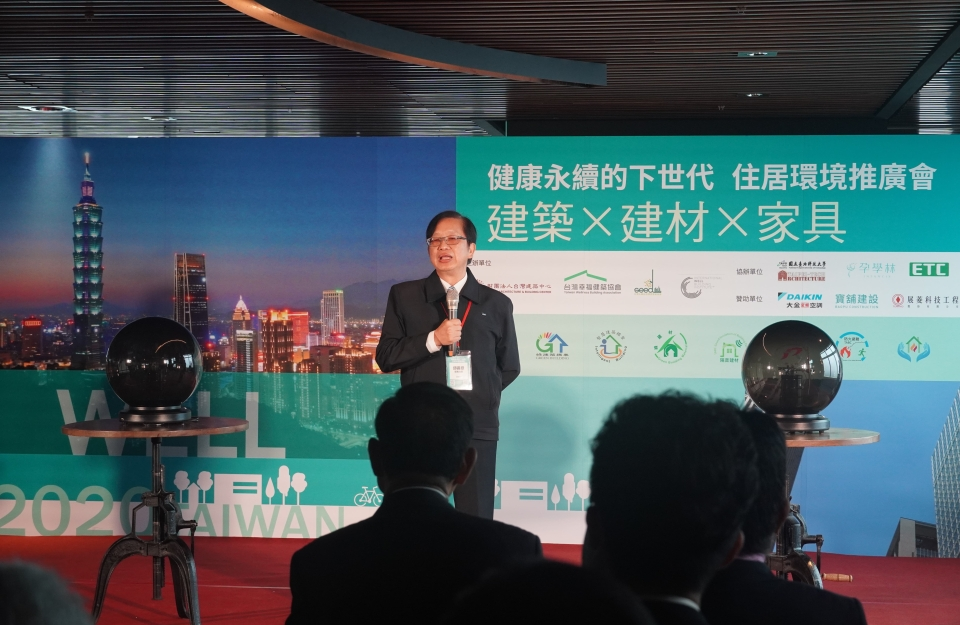 Interior Administrative Deputy Minister Chiu Chang-yueh speaking at the opening ceremony. Photo taken by Ting-Yu Chao.