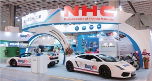 Nan Hoang Traffic Instrument Co., Ltd.</h2><p class='subtitle'>Taiwan First brakes Technology Co., Ltd. </p>