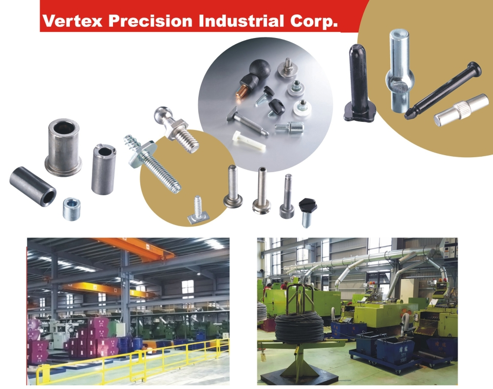 Photo courtesy of VERTEX PRECISION INDUSTRIAL CORP.