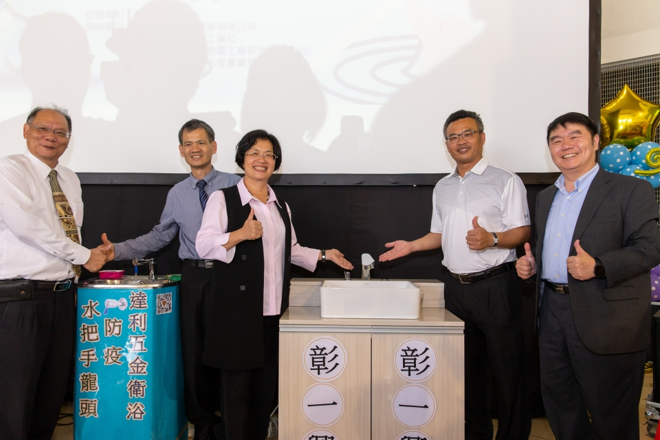 The Plumbing Association of Taiwan teams up with local Changhua companies to donate plumbing hardware for schools. (Photo courtesy of the Plumbing Association.)