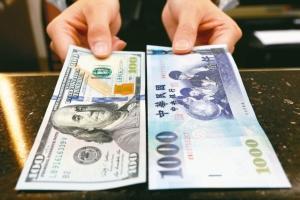 路透報導,台灣央行去年干預外匯金額大幅增加,升高了被列為貨幣操縱國風險。(圖檔來源:聯合報系資料照/路透)