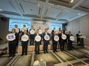 台灣ICT產業新南向鏈結與聚落推動工作委員會,今天舉行成立大會。電電公會/提供