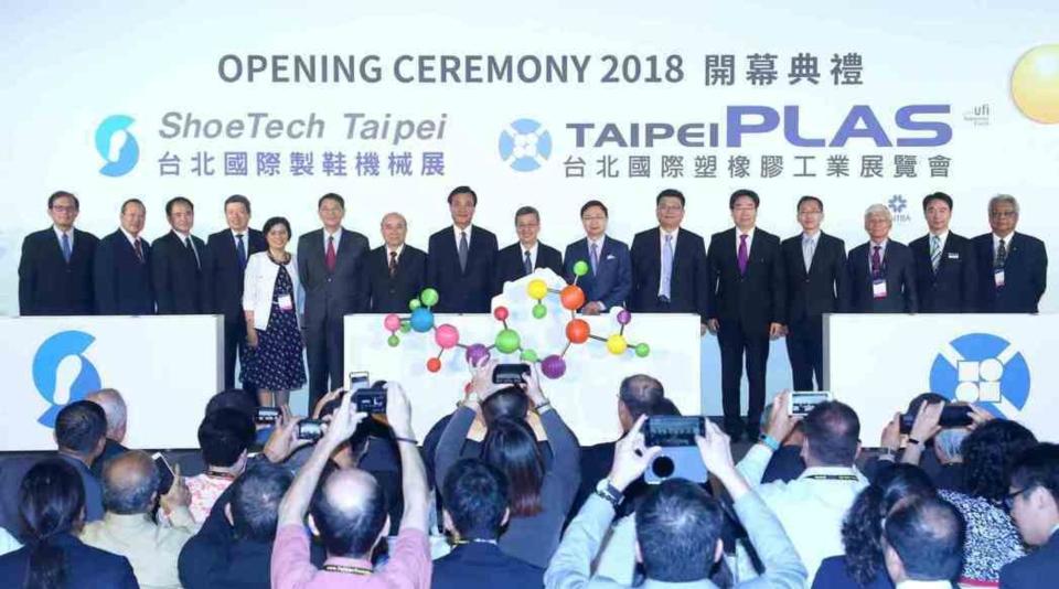 圖為2018年TaipeiPLAS大會貴賓於開幕式合影。 貿協/提供