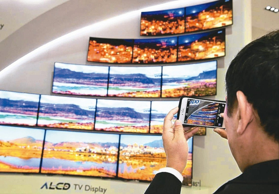 Display industry prices to maintain hike into Q3</h1>