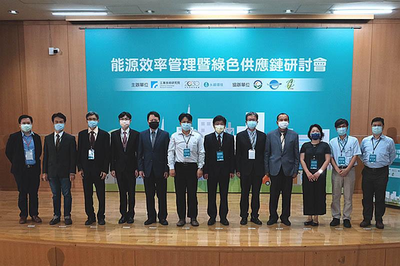 工研院攜手產學研 四面向鼓勵用電端參與供電 助攻臺灣邁向無碳電網新願景</h1>