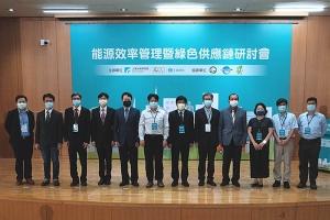 工研院攜手產學研 四面向鼓勵用電端參與供電 助攻臺灣邁向無碳電網新願景</h2>