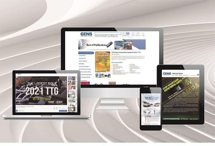 中經社數位發行---電子書、刊物影音、產業電子報助台廠數位行銷。