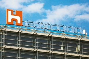 Hon Hai's next step to realize EV goals: acquiring Malaysian DNeX </h2>