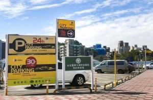 北基宣布攜手城市車旅,將選定都會停車熱點設置電動車充電樁。(圖/城市車旅提供)