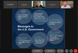 台灣美國商會今天以線上方式公布「2021台灣白皮書」。圖/擷自Cisco Webex Meetings