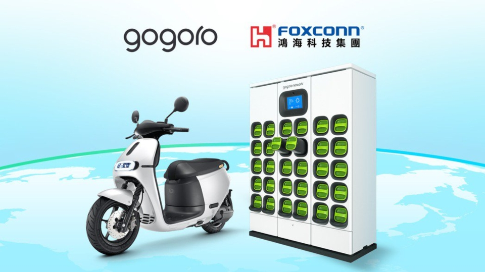 Hon Hai-Gogoro partnership to scale up electric scooters in India, China</h1>