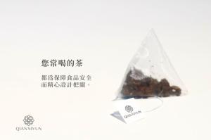 千璽茶文化有限公司</h2>