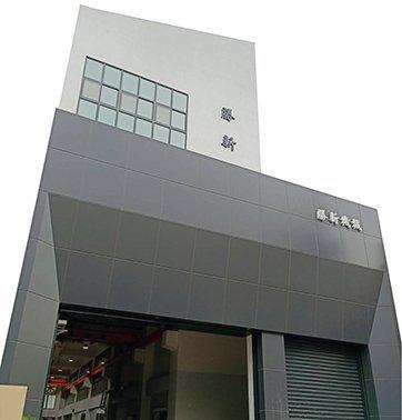 勝新機械新廠,今年5月完工正式啟用。 郭芳伶/攝影