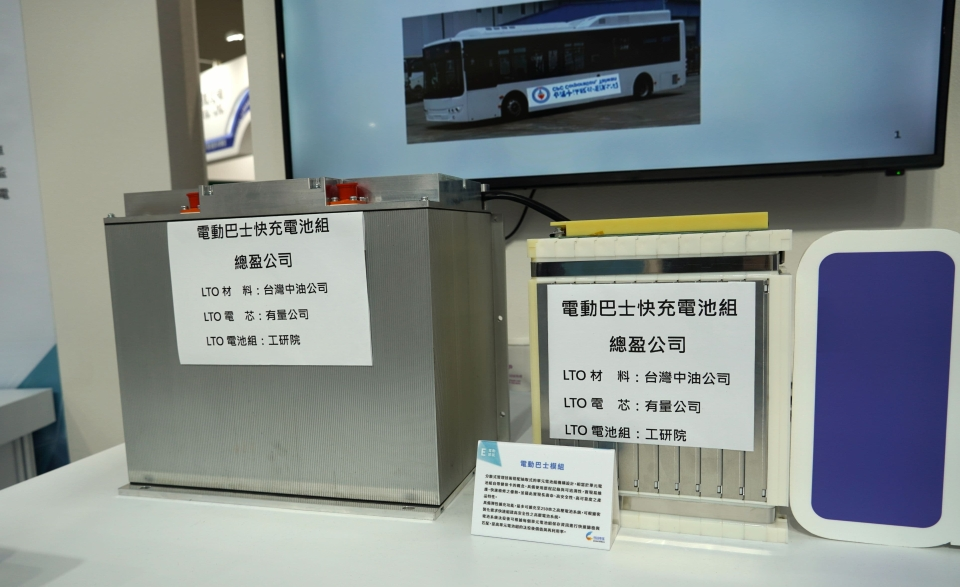 Electric bus battery module solution designed by the Industrial Technology Research Institute (ITRI) and Taiwan`s state-owned petroleum, natural gas, and gasoline company CPC Corporation.