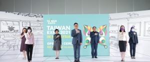 2021線上馬來西亞臺灣形象展今天開幕。業者提供