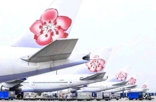 中華航空示意圖 圖檔來源:聯合報系資料照