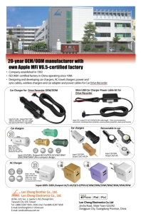 In-Car/AC travel charger maker and more, Len Cheng Brother ensures diversity and quality</h2>
