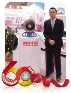 Nan Hoang Traffic Instrument Co., Ltd.</h2><p class='subtitle'>Taiwan First brakes Technology Co., Ltd.</p>