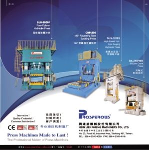 Hsin Lien Sheng produces various hydraulic presses and more</h2>
