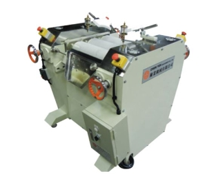 Chen Yeh Machinery specializes in paint and printing ink turnkey equipment</h2>