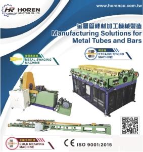 Horen Industrial focuses on metal tubes and bars  turnkey equipment solutions</h2>