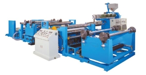 Source plastic extrusion lines and processing equipment from San Chyi</h2>