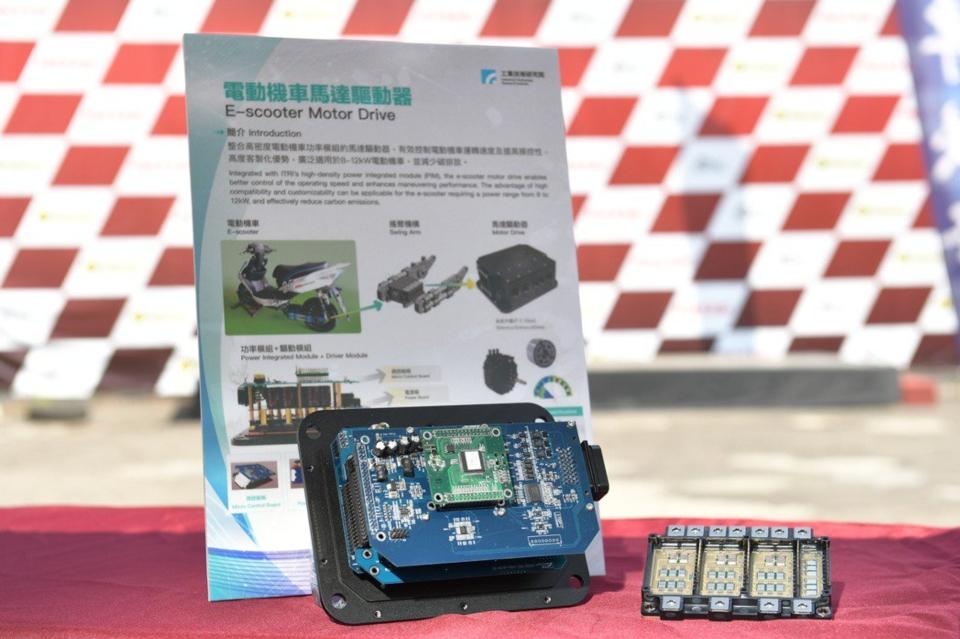 工研院開發高值化應用的異質整合封裝和功率模組,研發整合型功率模組(右)與電動機車馬達驅動器(左),提供國內150cc以下電動機車驅控次系統公版解決方案。工研院/提供