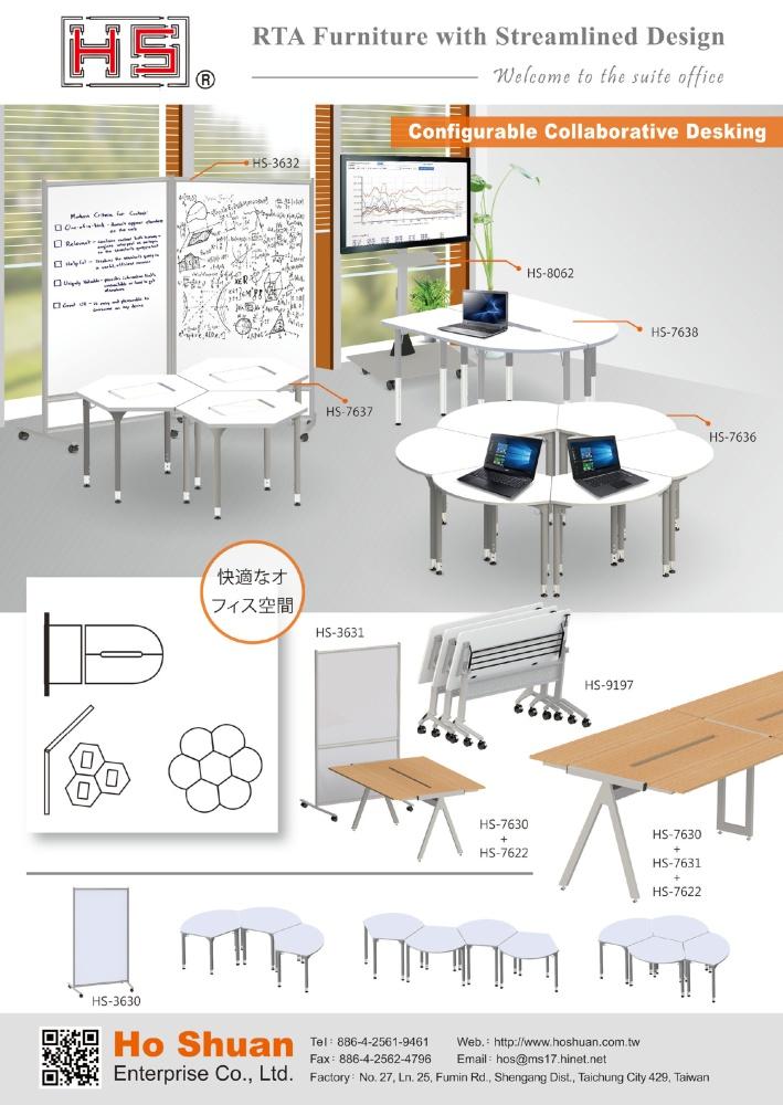 CENS Furniture HO SHUAN ENTERPRISE CO., LTD.
