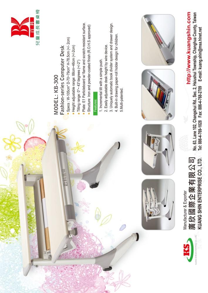 CENS Furniture KUANG SHIN ENTERPRISE CO., LTD.