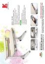 Cens.com CENS家具杂志 AD 广欣国际企业有限公司