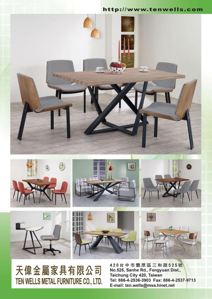 CENS Furniture TEN WELLS METAL FURNITURE CO., LTD.