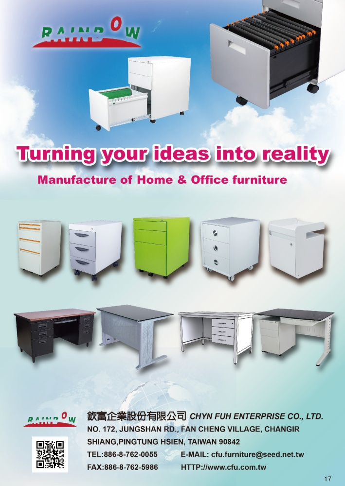 CENS Furniture CHYN FUH ENTERPRISE CO., LTD.