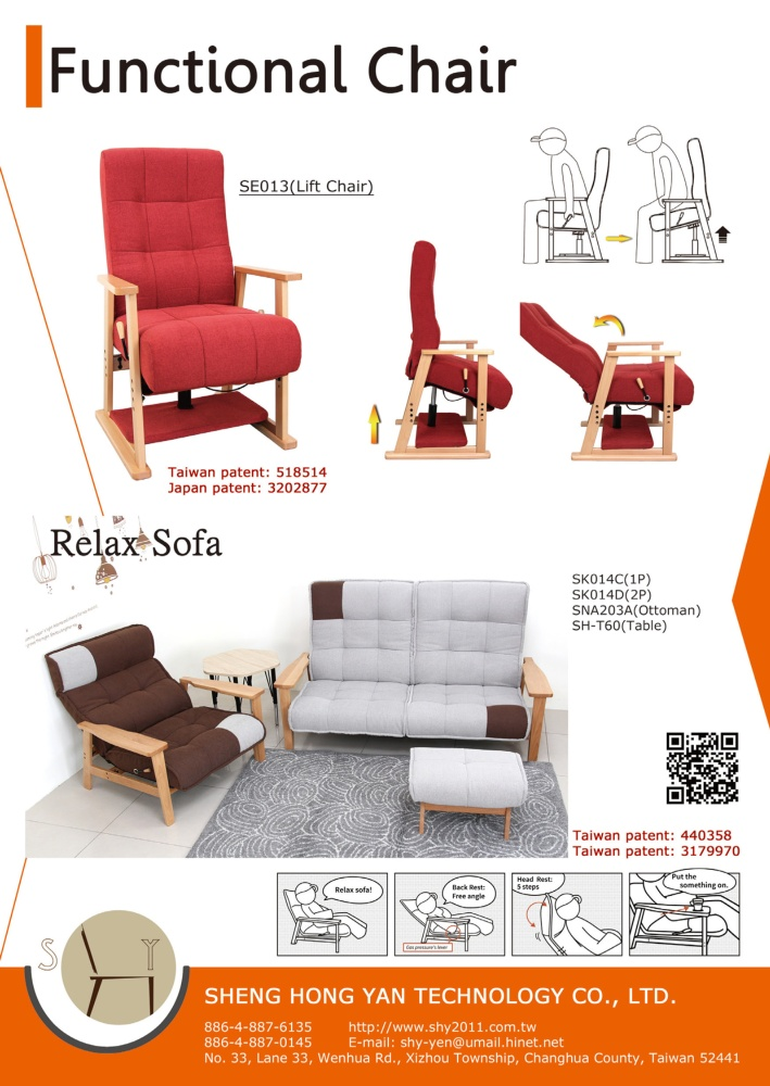 CENS Furniture SHENG HONG YAN TECHNOLOGY CO., LTD.