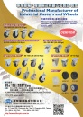 CENS Furniture SOON YOU RUBBER INDUSTRIAL CO., LTD.