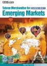 Cens.com Taiwan Exports Guide to Emerging Markets