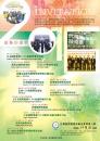 Cens.com CENS Lighting AD TAIWAN LIGHTING FIXTURE EXPORT ASSOCIATION