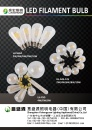 Cens.com CENS Lighting AD ZHONGSHAN YISHENGYUAN LIGHTING APPLIANCE(CHINA) CO., LTD