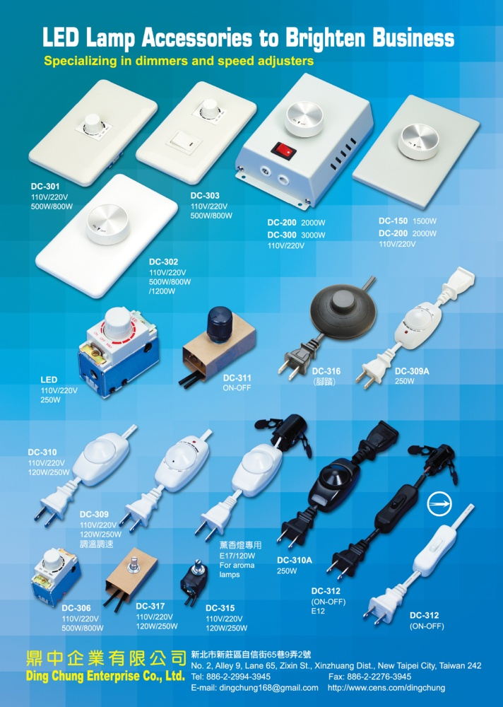 CENS Lighting DING CHUNG ENTERPRISE CO., LTD.