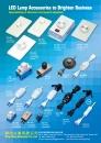 CENS Lighting DING CHUNG ENTERPRISE CO., LTD.