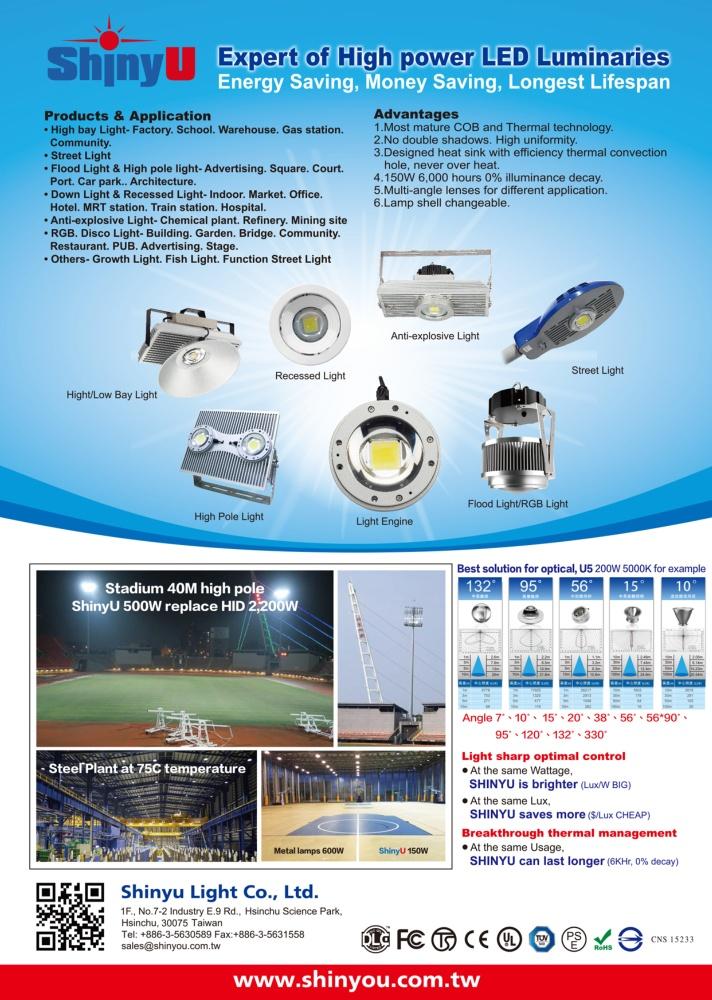CENS Lighting SHINYU LIGHT CO., LTD.