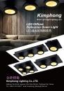 CENS Lighting KIMPHONG CO., LTD.