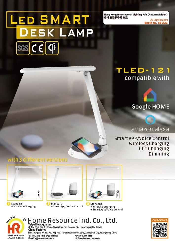 CENS Lighting HOME RESOURCE IND. CO., LTD.