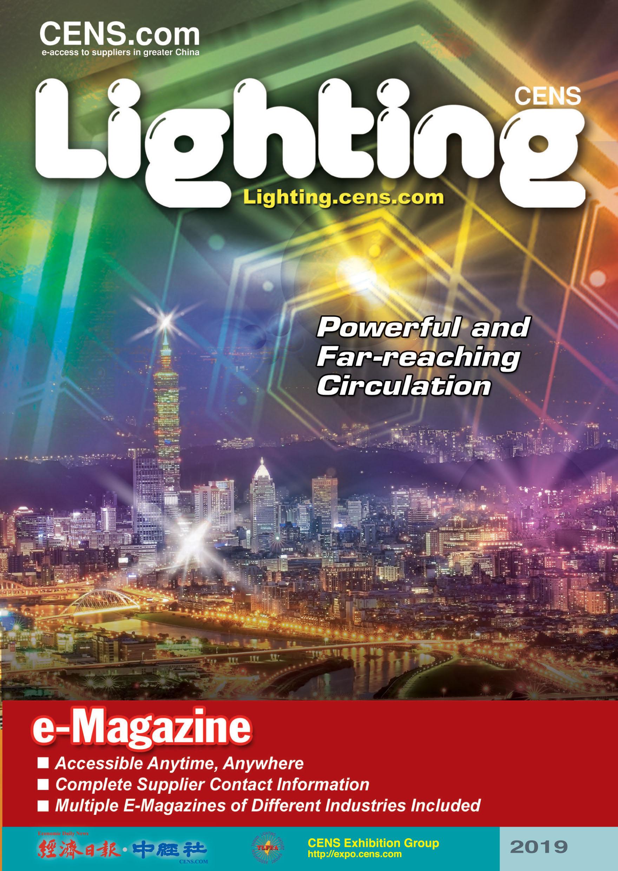 CENS.com CENS Lighting