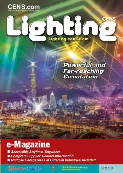 台灣燈飾雜誌